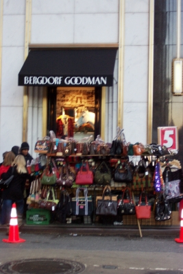 Outside Bergdorf December 2005